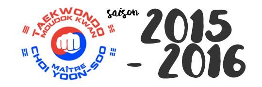 Rentrée 2015-2016
